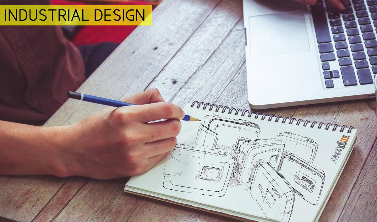 外观设计,产品外观设计,索果设计,soogot
