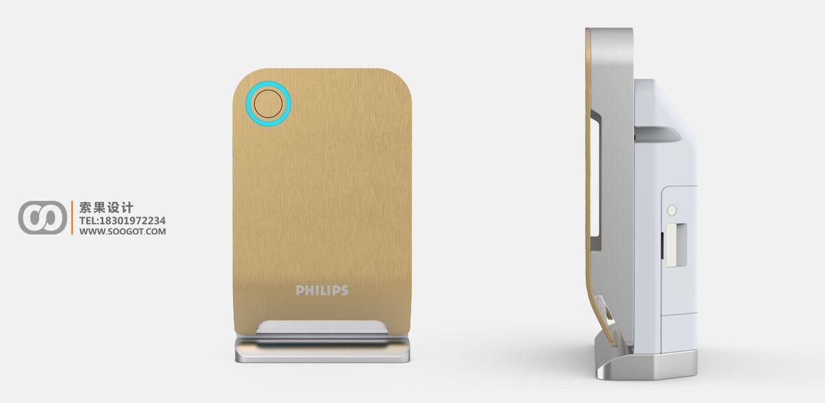 家电数码类 - 上海索果工业设计公司   产品外观设计