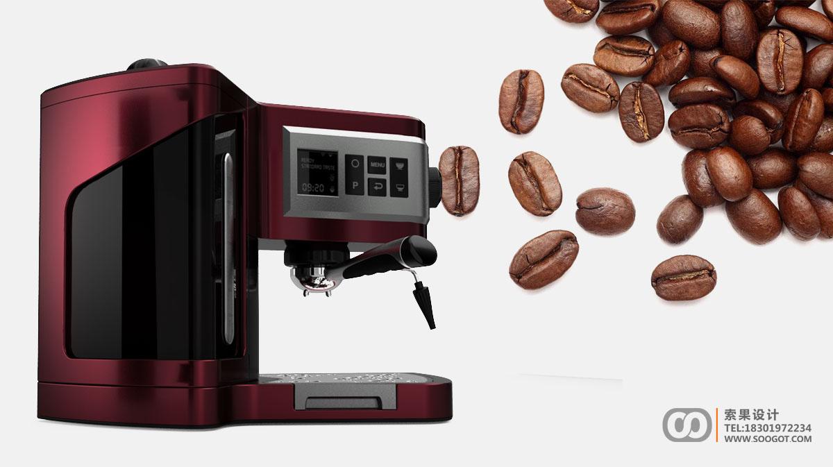 咖啡机工业设计 咖啡机外观设计 上海索果工业设计有限公司
