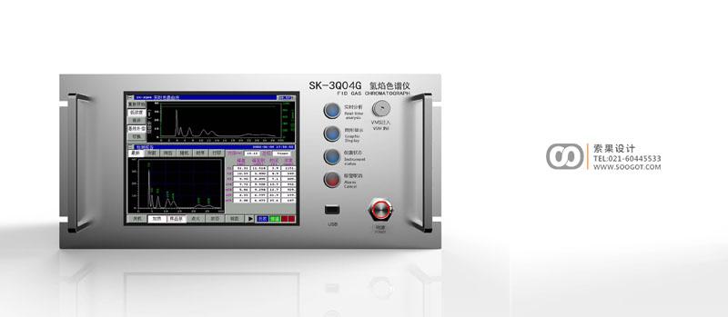 色谱仪设计 自动化设备外观设计
