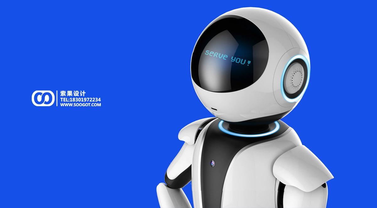 医疗机器人设计 机器人产品外观设计 医疗器械产品外观设计 工业设计