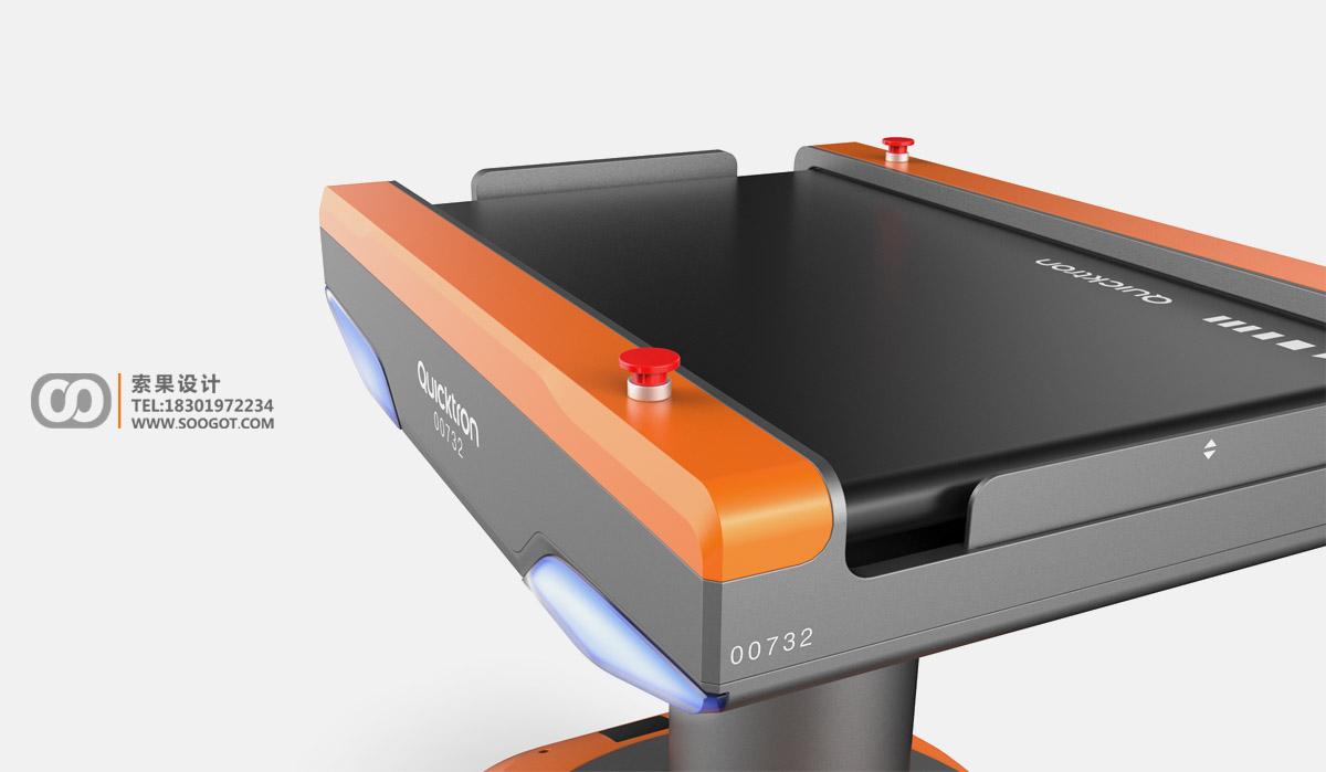 物流机器人工业设计,快仓机器人外观设计公司,皮带机器人工业设计